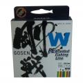 Gosen-W 4ply Multi 300m