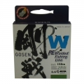 Gosen-W 4ply Green 150m
